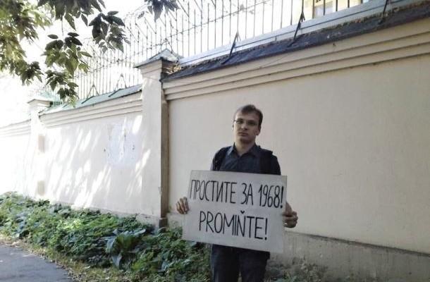 Российский оппозиционер Владимир Шпиталев получил политическое убежище в Чехии