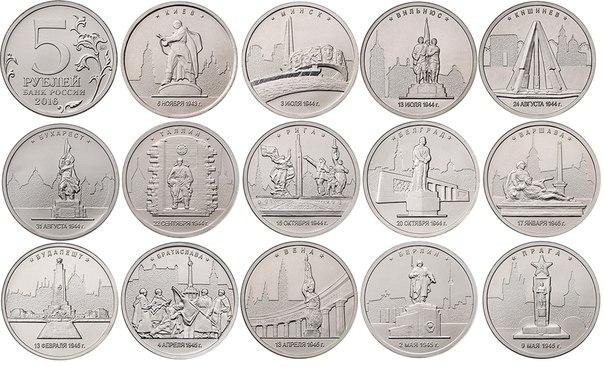 coins shop orel ru копии
