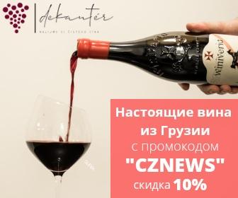 Грузинское вино></a><div class=